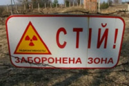 Ukrainian Green Party opposes construction of radioactive waste storage near Chornobyl
