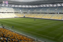 Arena Lviv among world's eight best stadiums