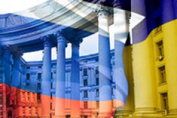 Russia, Ukraine to settle borders in 2012
