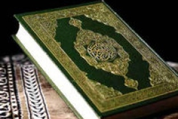 Advance copy of first complete translation of Quran in Ukrainian released in Saudi Arabia