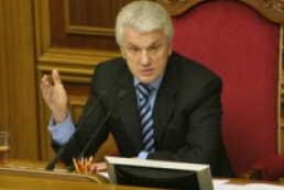 Speaker Lytvyn wants to raise prestige of military servants