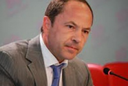 Tihipko expects reduction of unemployment level