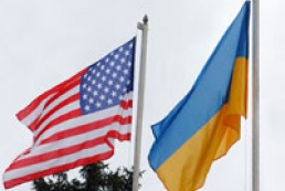 New Embassy of the United States of America in Kyiv officially opened February 29