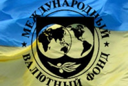 Ukraine repays first tranche to IMF