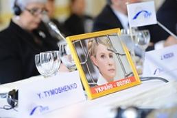 Tymoshenko writes a letter to EPP summit