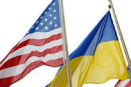 Obama welcomes Ukraine's steps step to confront global security challenges