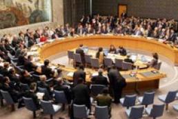 Korea appreciates Ukraine's contribution into global nuclear security