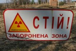 Chornobyl's