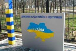 Ukraine, Russia to equip border in proper manner