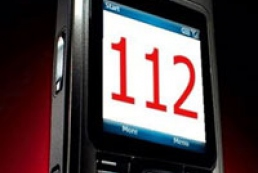 Emergencies Ministry, Hewlett Packard sign contract on introduction of '112' emergency call system in Ukraine