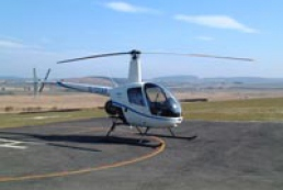 Helicopter platforms to be installed in Kharkiv for Euro-2012