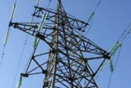 Crimea to develop alternative power production