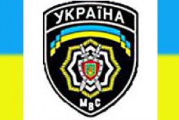 Police of Ukraine's large cities is on alert