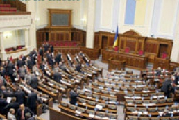 Parliament adopting laws despite blocking of the rostrum by opposition