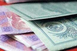 Azarov: Payments of USSR Sberbank deposits start on June 1