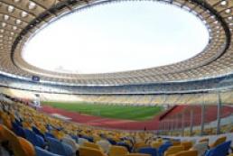 Vuvuzelas and loudspeakers forbidden on Euro-2012 stadiums