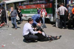 Nine victims of Dnipropetrovk's blasts are still in hospital