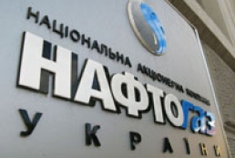 Naftogaz signs agreement on gas purchase in Germany
