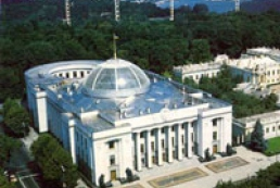 Verkhovna Rada planning to broaden powers of Premier and First Vice Premier
