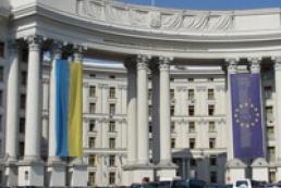 Ukraine's FM criticized liquidation of the Union of Ukrainians of Russia