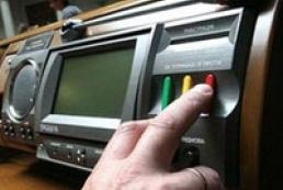 Parliament refused to postpone consideration of language draft bills
