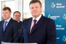Yanukovych: Ukraine enters final straight of Euro-2012 preparations