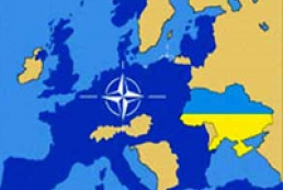 Ukraine will cooperate with the NATO within Euro