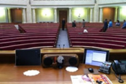 Opposition left session hall