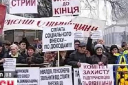 Ukrainians in Europe protested against language draft law