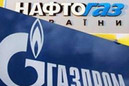 Gazprom, Naftogaz sign agreement on 2 billion dollar down payment