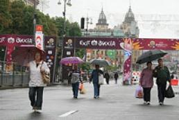 Kyiv officially opens Euro-2012 fan zone
