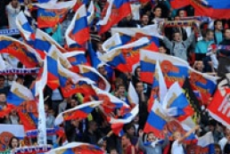 €30,000 fine for Football Union of Russia