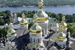 In Kyiv Pechersk Reserve tourists can enjoy audio guides now