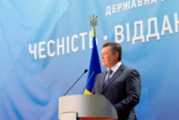 Viktor Yanukovych reviewed the activity of State Customs Service Monitoring Centre