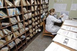 The Health Care Ministry: Paper medical charts are not to be canceled
