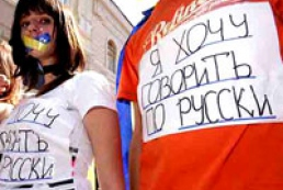 Crimea citizens want more Russian on the air