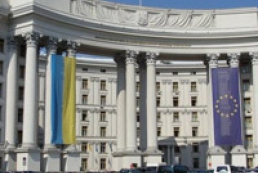 MFA: Euro 2012 has shown Ukraine to the world as truly European country