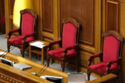 Parliament simplified the procedure of speaker's election and dismissal