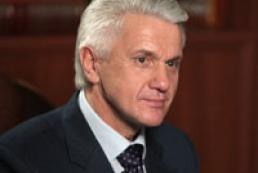 Lytvyn's resignation statement was registered in parliament