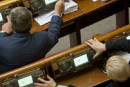 Lytvyn and Tomenko haven't come to the Parliament session again