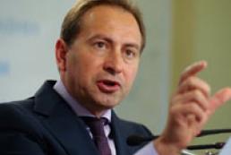 Tomenko insists on his resignation