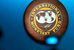 IMF predicts exchange rate will reach 8.0 UAH/USD by the end of 2012