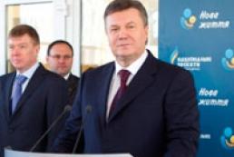 Yushchenko wished Yanukovych