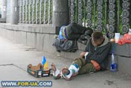 Mysterious disappearing or what homeless people were doing during Euro-2012