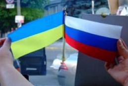 Russia to facilitate the granting of citizenship to descendants born in the USSR