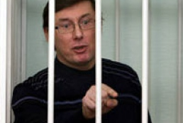 Lutsenko: Send me back to ward and do whatever you want to