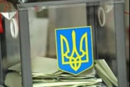 200 CIS observers to come for Ukrainian elections