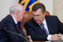 Yanukovych and Azarov discussed the results of theUkrainian-Russian Interstate Commission