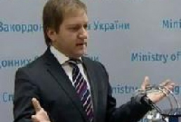 MF promises to make the world as open as possible for the Ukrainians