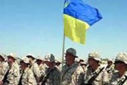 Ukrainian peacekeepers back to Ukraine